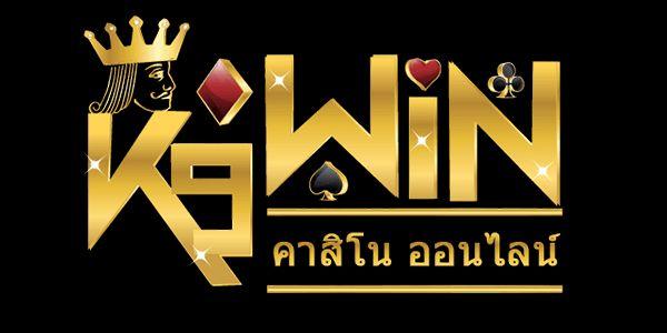 k9win พนันออนไลน์ -m88b.net