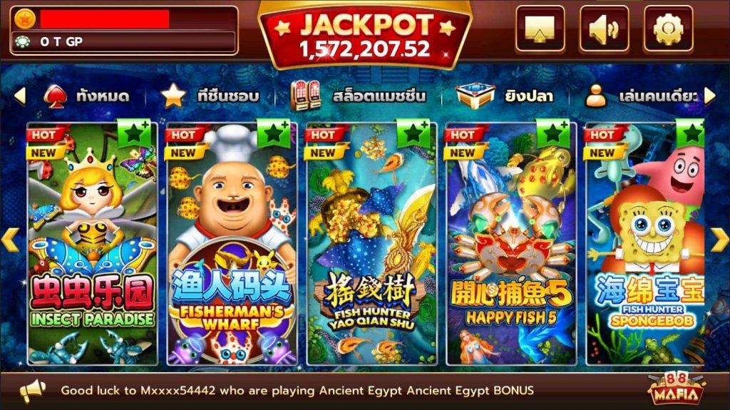 mafia88 เกมคาสิโน - m88b.net